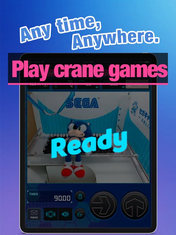 SEGA CATCHER ONLINE screenshot 9