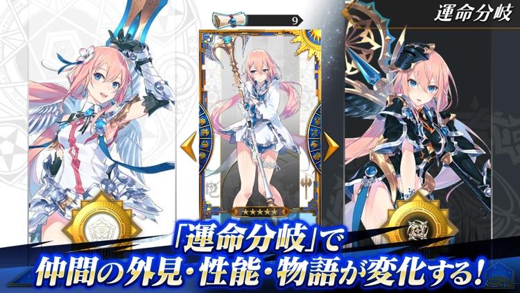 RPG イドラ ファンタシースターサーガ 本格RPGゲーム screenshot-3