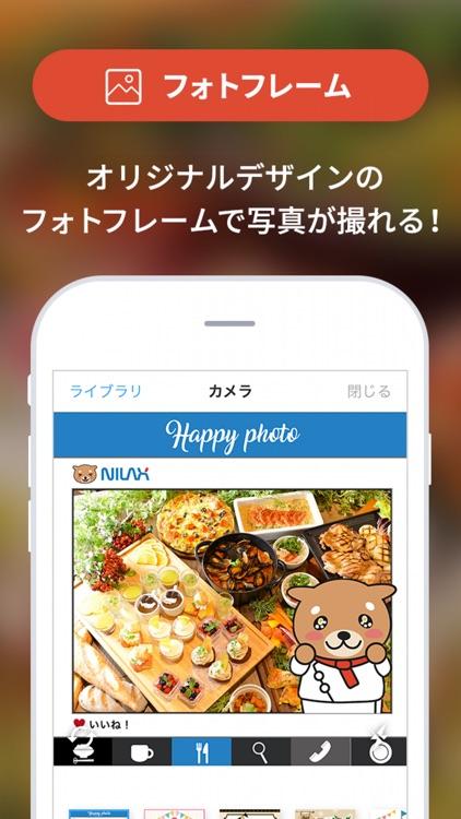 バイキング・ブッフェ・食べ放題紹介アプリ「ブッフェ」