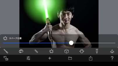 Lightsaber Camera Deluxe screenshot 4