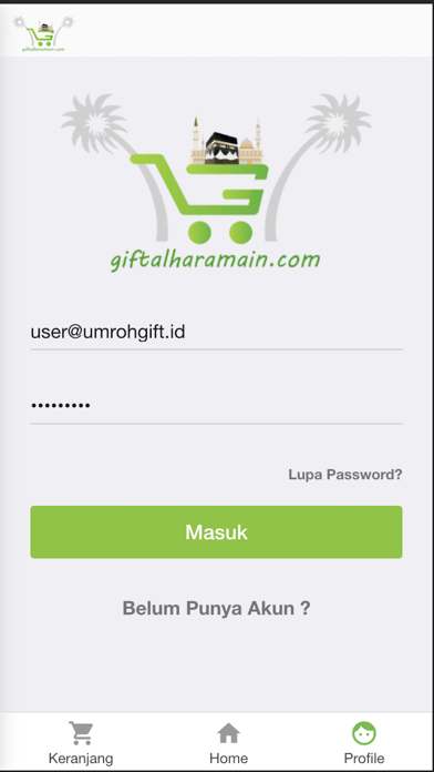 Gift Alharamain Screenshot