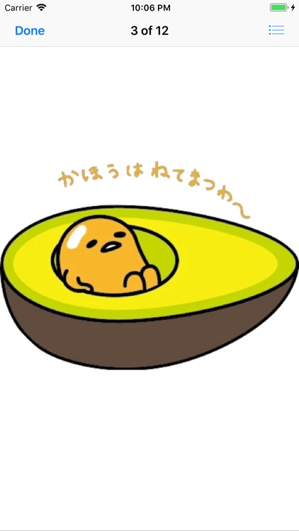 Innocent Egg Life Stickers screenshot-4