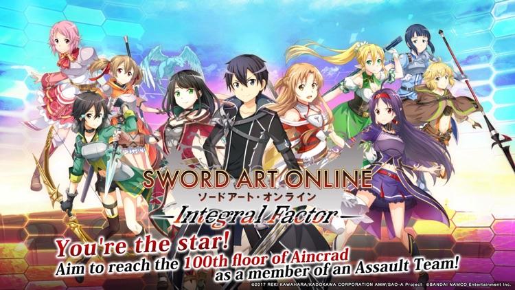 SwordArtOnline: IntegralFactor screenshot-0