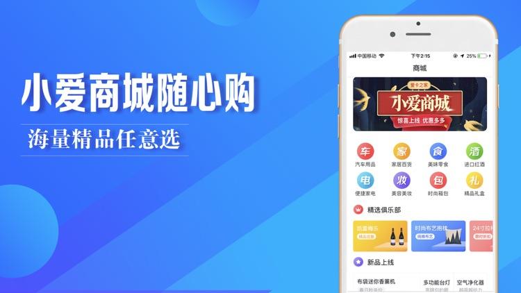 爱卡之家-6.5折充油卡优惠加油 screenshot-4