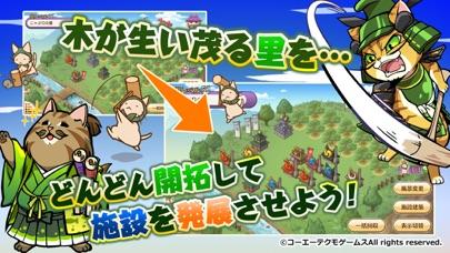 のぶニャがの野望 ニャぷり! screenshot1