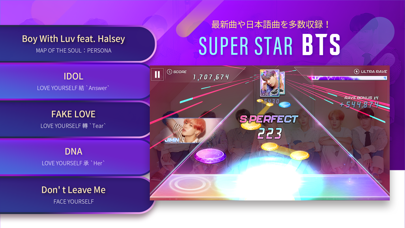 SUPERSTAR BTS screenshot1