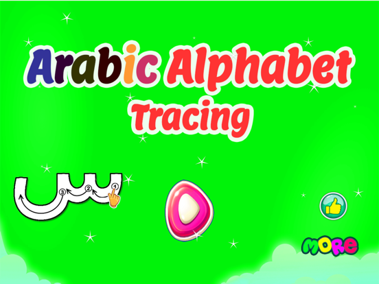 Arabic Alphabet Tracing screenshot 4