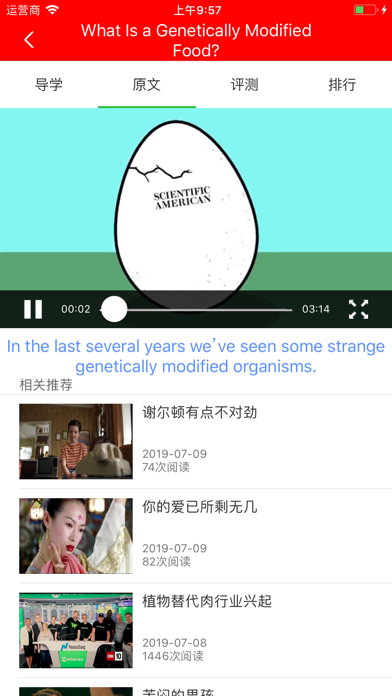 Ten Minutes English screenshot 2