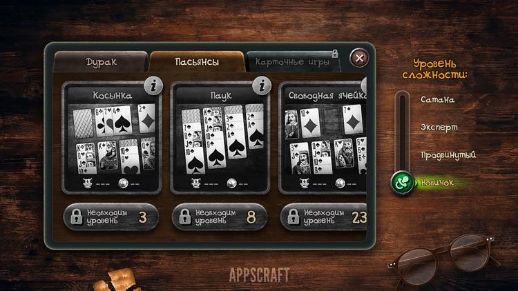 Durak game screenshot-5