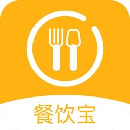 智讯餐饮宝-点餐收银与会员管理软件