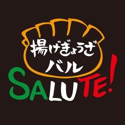 揚げぎょうざバル SALUTE