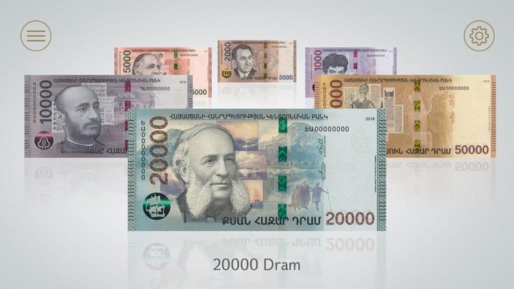 Armenian Dram 3.0 screenshot-5