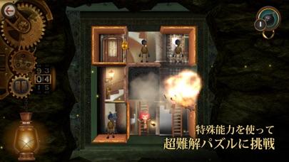 ルームズ:おもちゃ職人の邸宅のおすすめ画像7