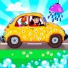 儿童洗车游戏