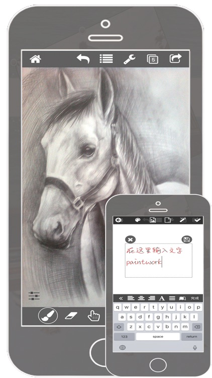 Paintwork Pro Sketch Pad screenshot-3