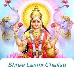 Shree Laxmi Chalisa Audio