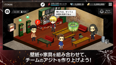HiGH&LOW THE GAME紹介画像6