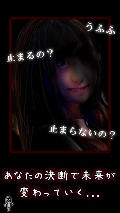 止まれのおすすめ画像4