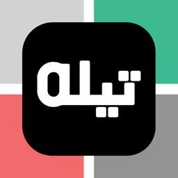 TiLa Online Shopping App