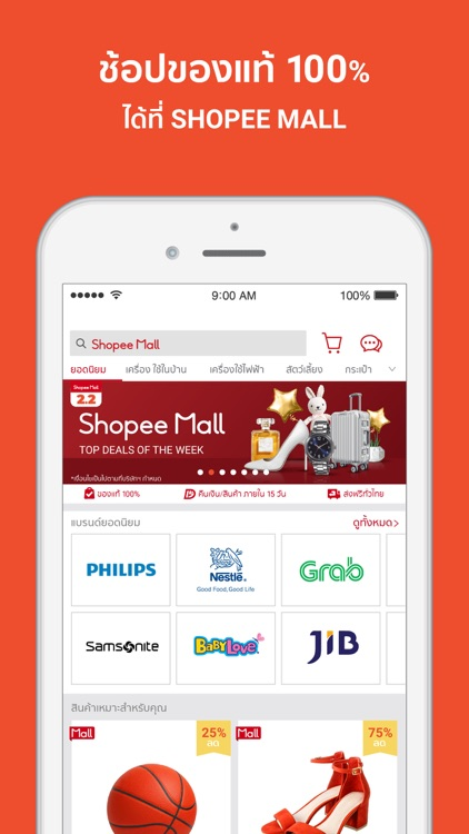 Shopee 2.2 Cashback Sale screenshot-5