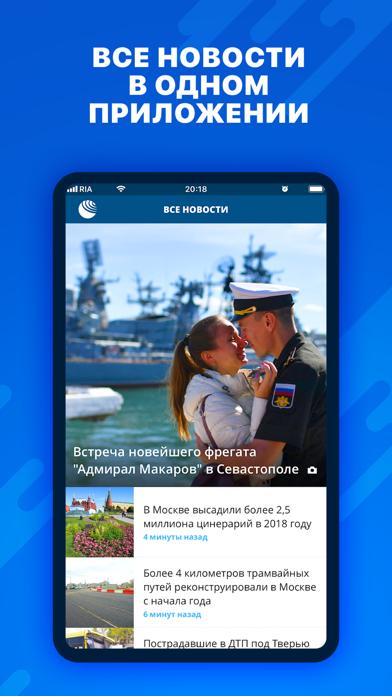 cancel РИА Новости subscription image 2