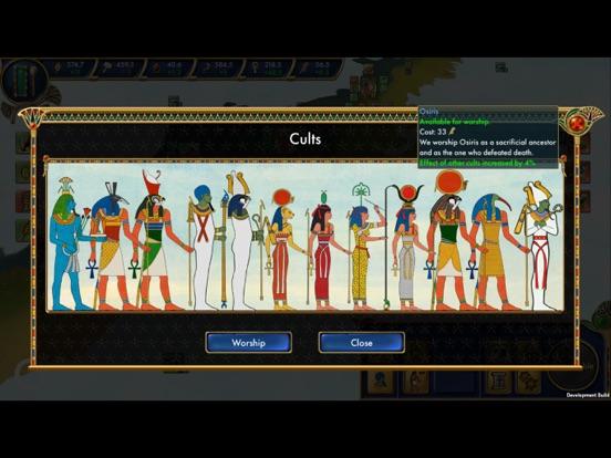 Egypt: Old Kingdom screenshot #2