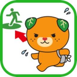 愛媛県避難支援アプリ ひめシェルター 【県公式】防災情報