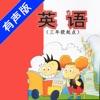 外研版新标准小学英语六年级上下册