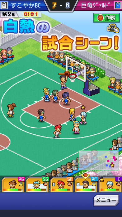 Basketball Club Story screenshot 3