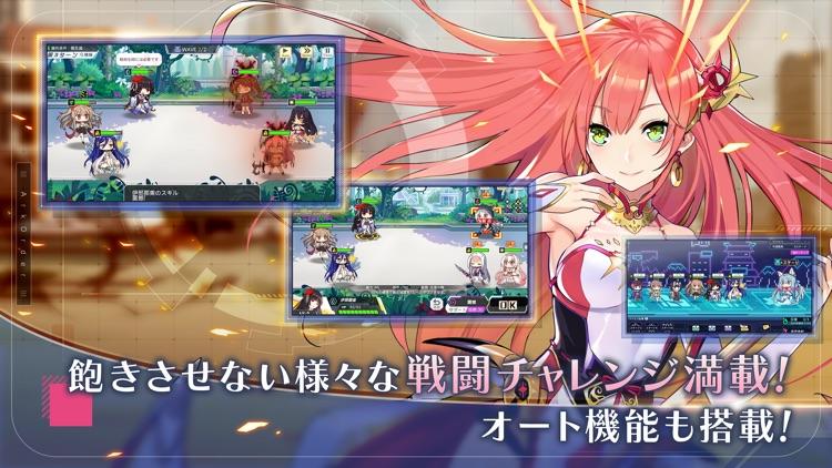 アークオーダー screenshot-3