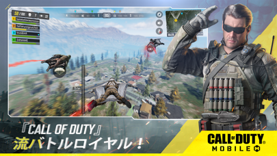 Call of Duty®: Mobile紹介画像5