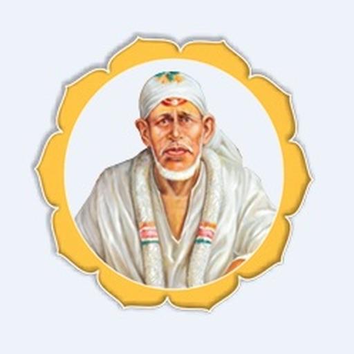 Shree Krupasindhu Calendar