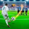 Shoot Goal - ペナルティフリーキックゲーム
