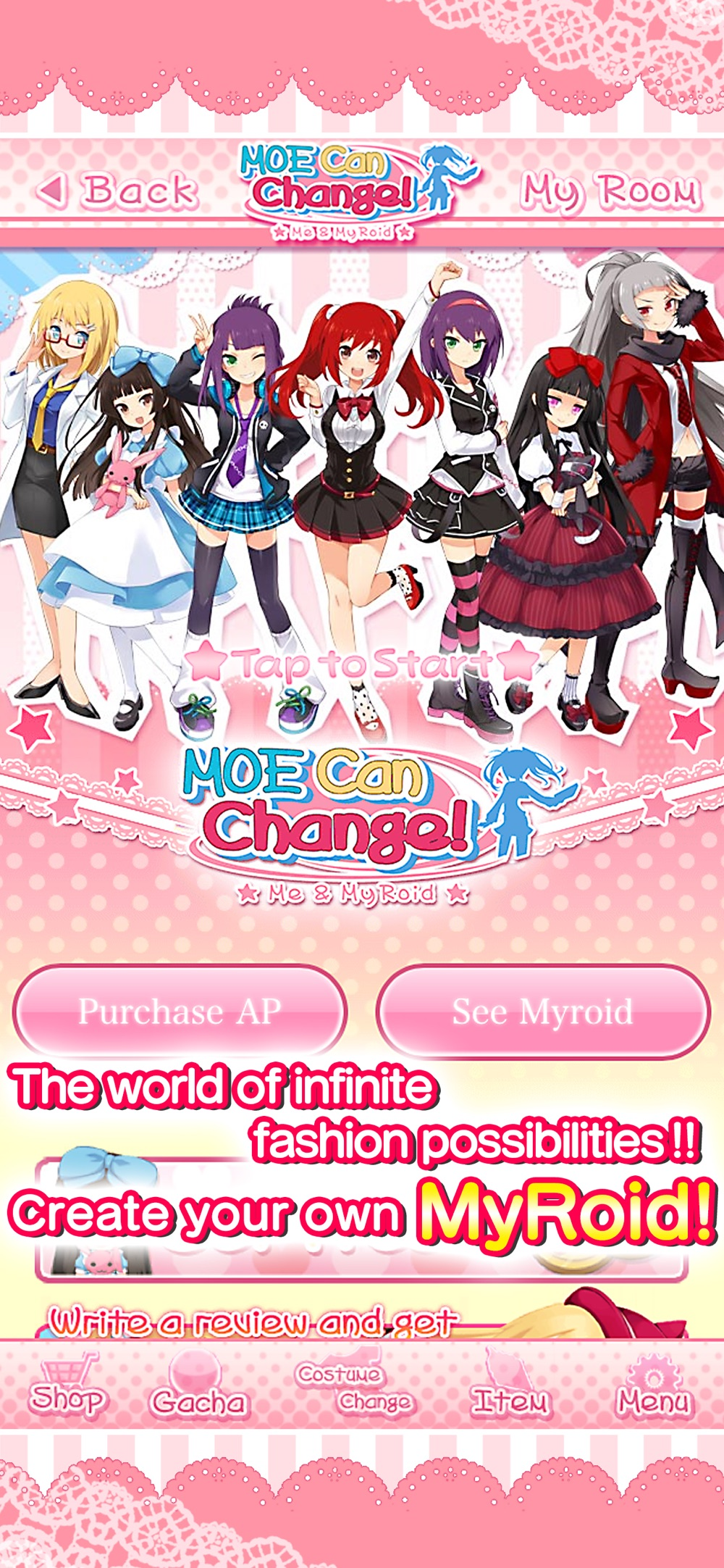 MOE Can Change! -Me & MyRoid- Cheat Codes