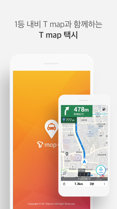 T map 택시 - 티맵택시,T맵택시 for Windows