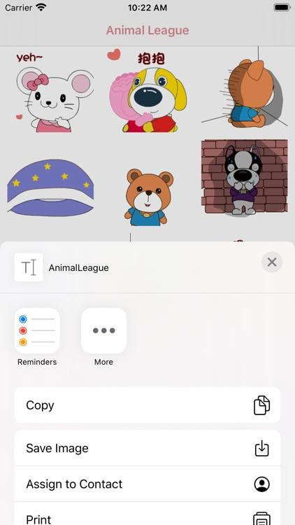 Animal League-Emoji