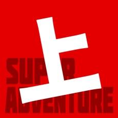 Activities of SuperUeharaAdventure