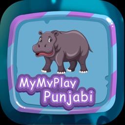 MyMyPlay - Learn Punjabi