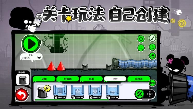 永不言弃4 screenshot-4