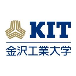 Ksu 九州産業大学 By Nakamura Sangyo Gakuen Educational Association