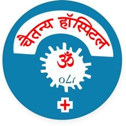 Chaitanya Hospital