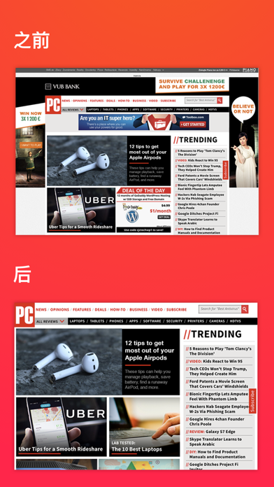 AdBlocker Pro for Safari 用于PC
