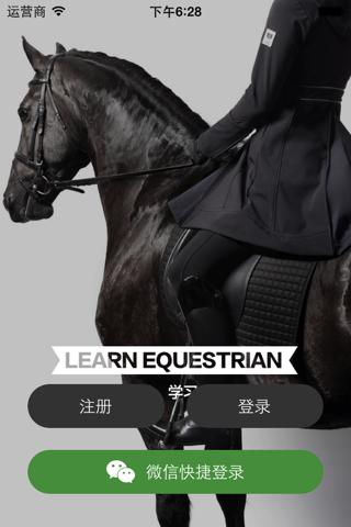 骑士-骑马优选,品质人生 - náhled