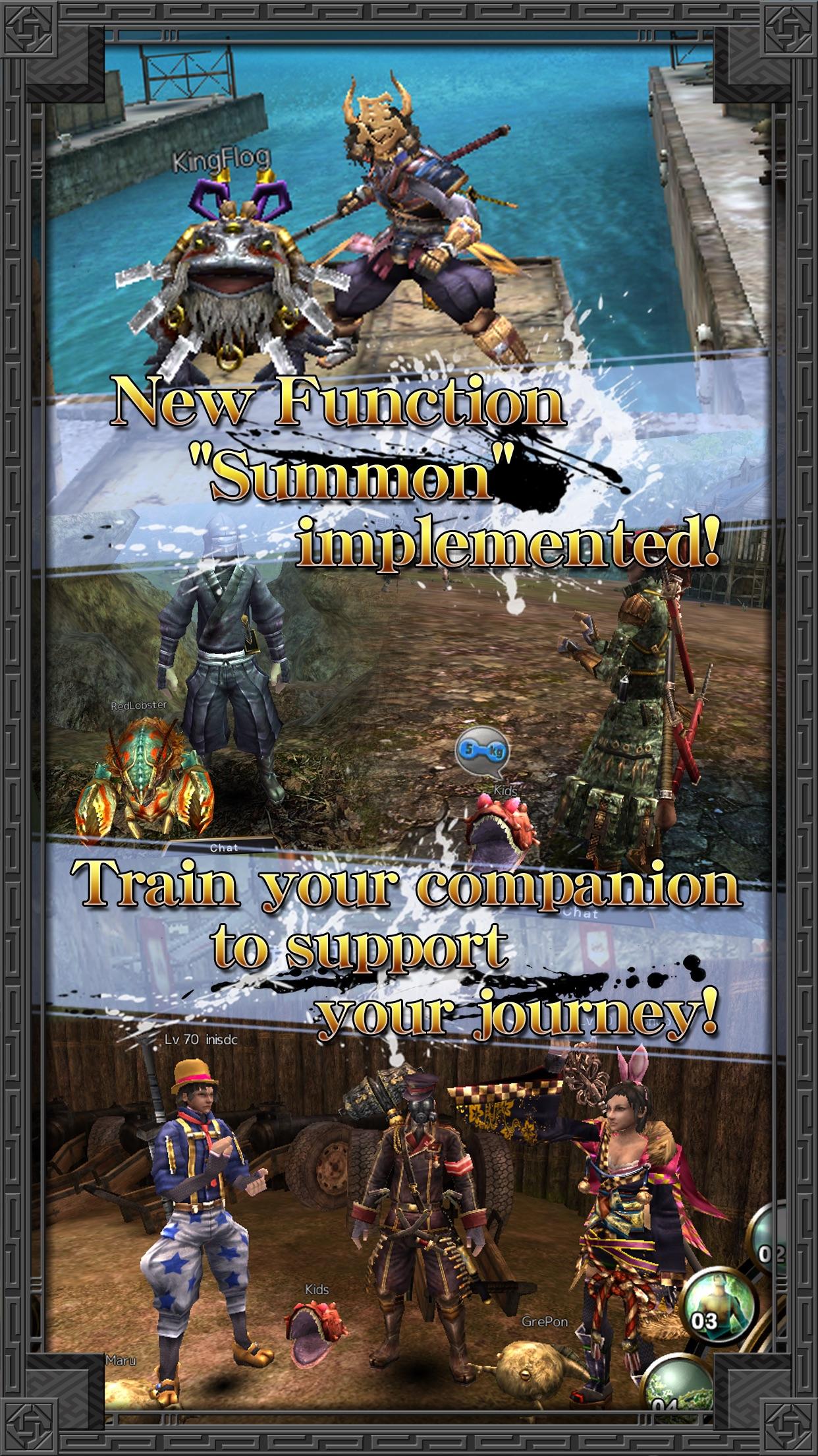 IZANAGI Online +Samurai Ninja+ Screenshot
