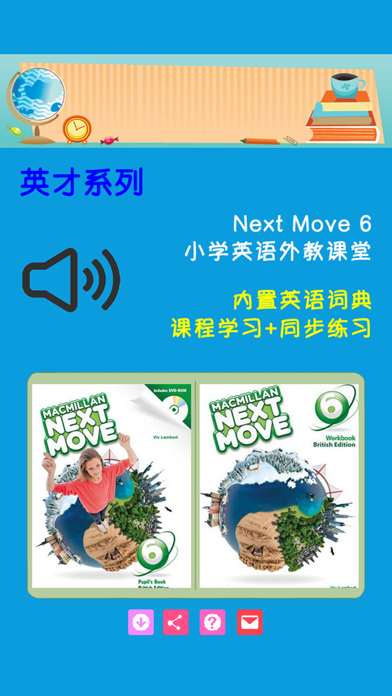 Screenshot for Next Move 6 in United States App Store