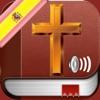 Spanish Holy Bible Audio Pro