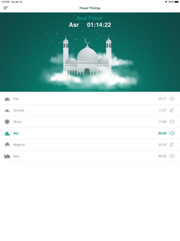 Screenshot #5 pour Monde islamique PRO - Qibla