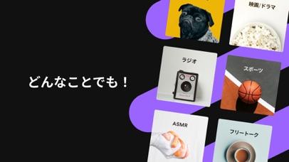Fukuon/フクオン 副音声ライブ配信プラットフォーム screenshot 3