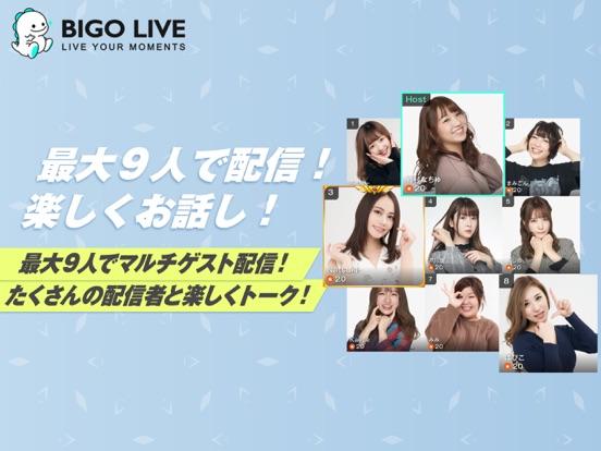 BIGO LIVE(ビゴライブ)- SNS系配信アプリのおすすめ画像5