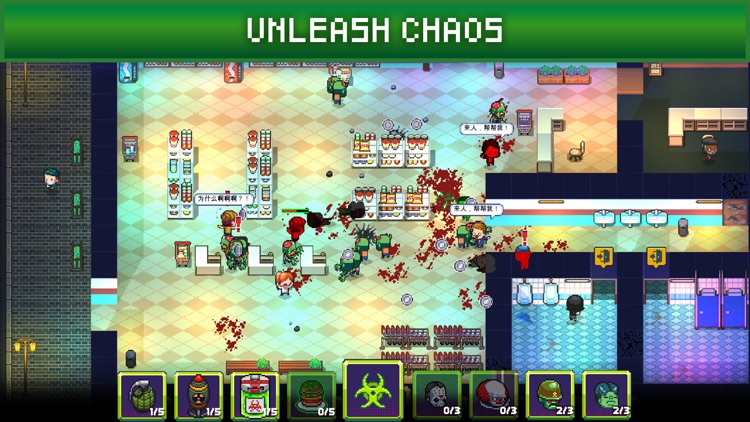 Infectonator 3: Apocalypse screenshot-6